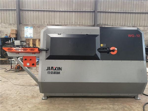 Portable rebar stirrup bending machine CNC round steel bar cutting ug bending machine